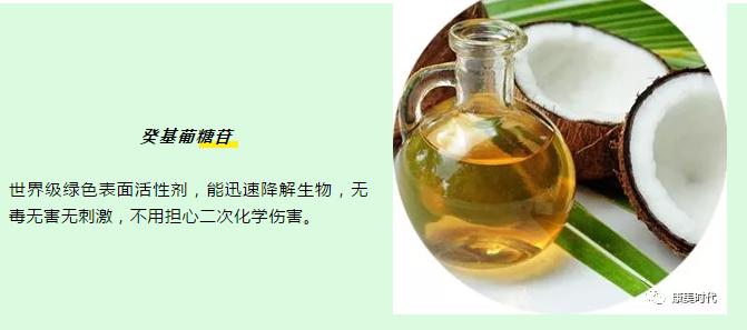 【资讯】康美时代无毒级果蔬奶瓶清洁剂隆重上市