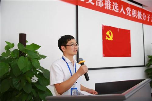 康婷公司党支部召开推选入党积极分子大会及宣讲构建学习型党组织三年行动计划