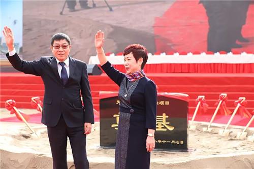 热烈祝贺康婷·天津康汇医院奠基仪式圆满成功